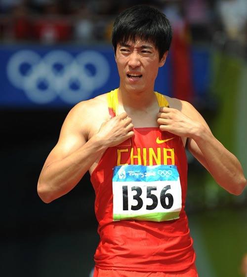 耐克申请刘翔商标遭拒:26年前被注册