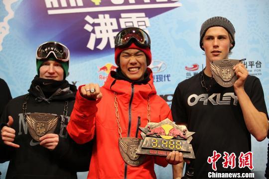 16岁日本小将获北京单板滑雪赛冠军