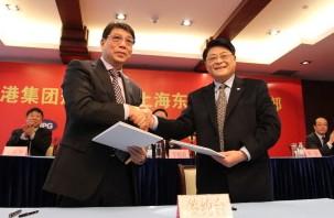 上港集团宣布冠名上海东亚足球俱乐部