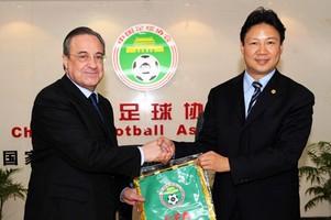 皇马主席拜访中国足协,交流青训经验
