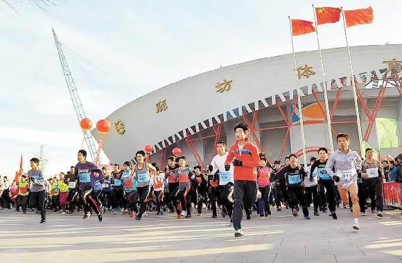 河北廊坊举办万人冬季长跑,不录取名次
