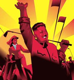朝鲜宣传高尔夫赛,海报使用金正恩形象
