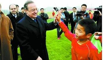 皇马主席否认里皮转会,强调体育精神最重要