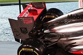 迈凯轮目前不使用被动双DRS