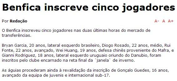 19岁留洋小将加盟葡萄牙豪门本菲卡