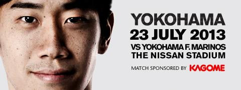 曼联宣布今夏将与横滨水手进行一场热身赛