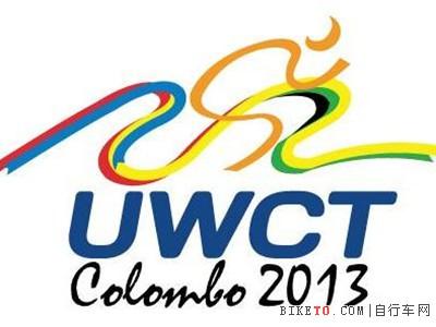 业余世界杯单车赛首度在亚洲举办