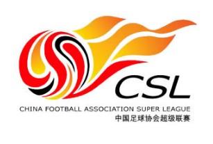 2013赛季中超联赛赛程正式公布