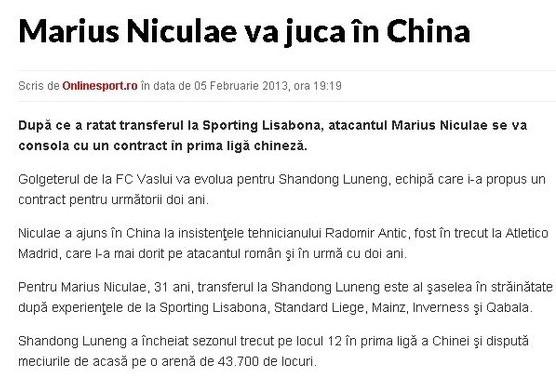曝鲁能将与罗马尼亚前锋尼古莱签约2年