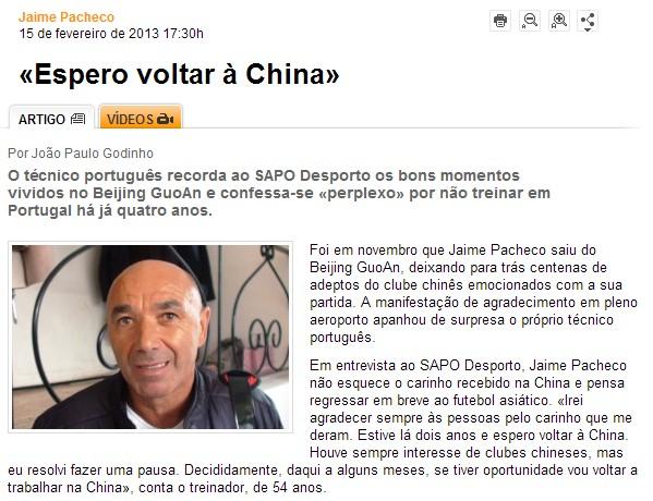 帕切科:有机会的话希望重返中国执教