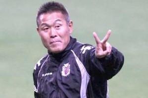 前J联赛主帅将出任绿城U18主教练