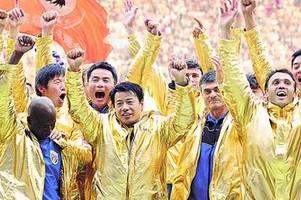 中国足协宣布末代甲A冠军空缺