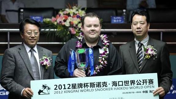 海口世界公开赛奖金提升:冠军8.5万英镑