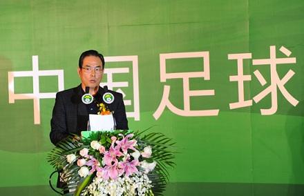 中国足球发展试点城市启动仪式在京举行