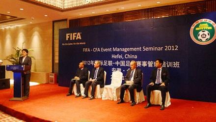 国际足联-中国足协赛事管理培训班成功举办