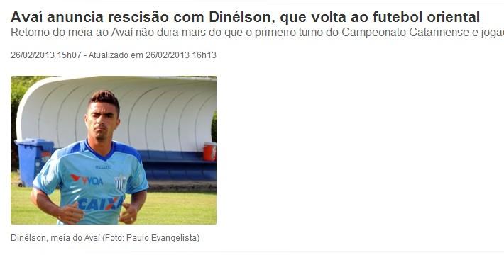 泰达第5外援人选曝光:巴西小个子前腰