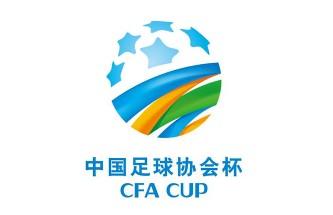 足协杯抽签:舜天鲁能阿尔滨同一分区