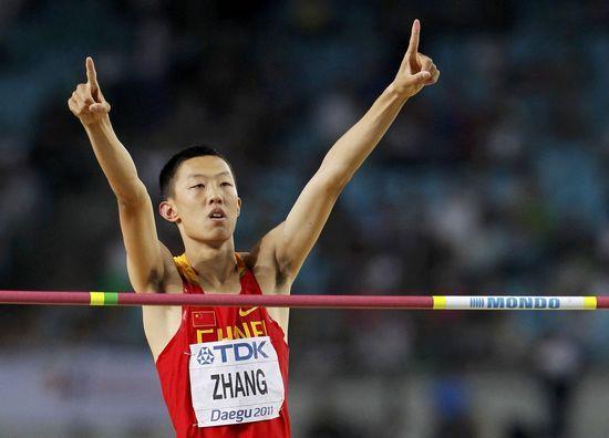 全锦赛男子跳高张国伟破朱建华27年纪录