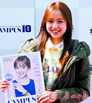 韩国艺术体操萝莉孙妍在上课遭围观