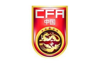 国足亚预赛小组赛次战票务方案公布