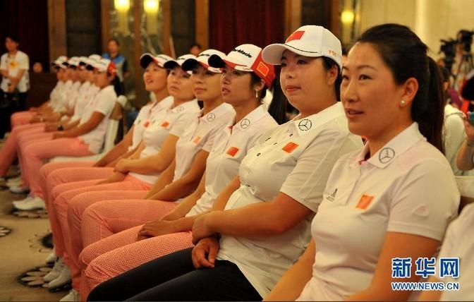 中国女子高尔夫奥运之队成立,冯珊珊任队长