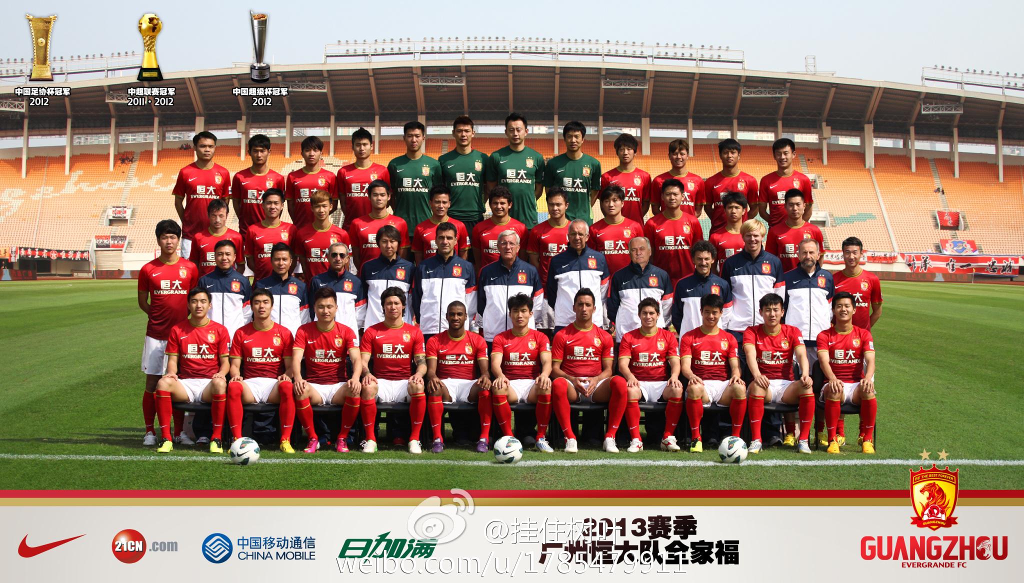 中国2015男足全家福图片_2013广州恒大全家福!......