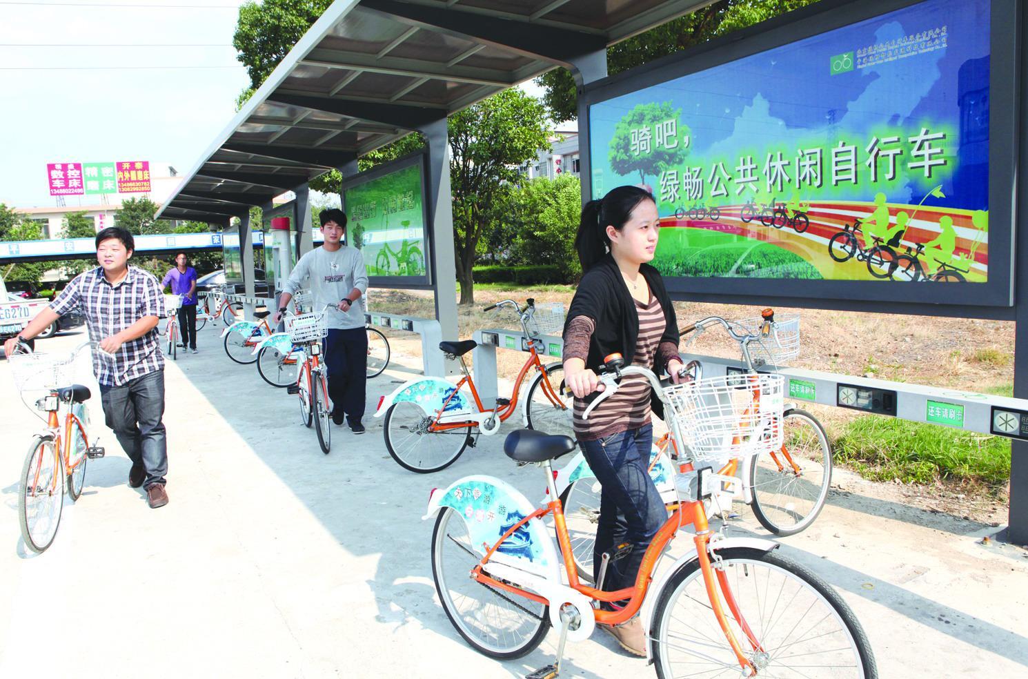 """看公共自行车""""骑""""进宁海小县城"""