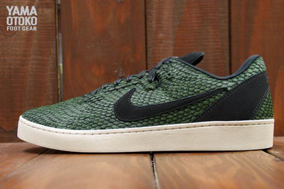 Nike Kobe 8 NSW