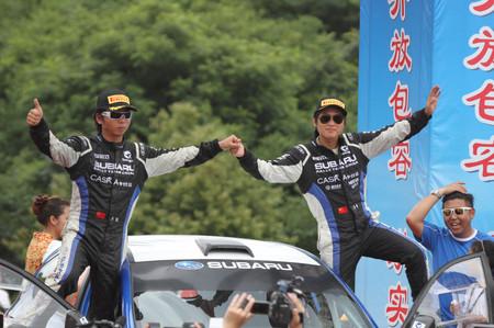 郴州拉力赛:斯巴鲁大获全胜,韩寒国内冠军