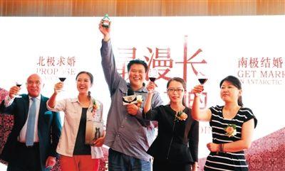 中国探险家情侣北极求婚,南极完婚