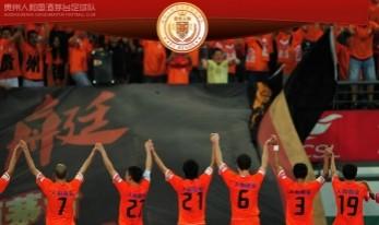 人和宣布球队更名:简称贵州茅台队