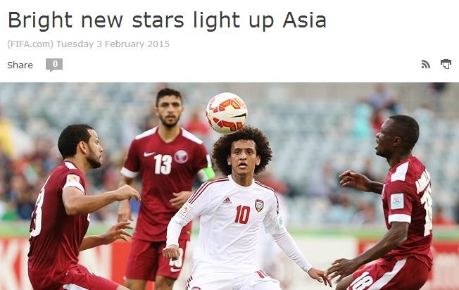 FIFA官网 五大新星闪耀亚洲杯