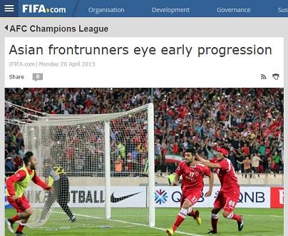 FIFA关注亚冠联赛 恒大国安出线在望