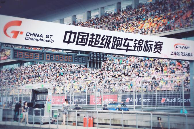 China GT超级跑车锦标赛沪上启动