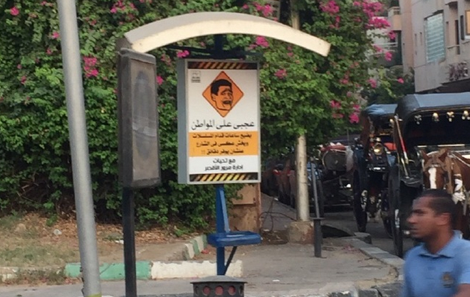 走向世界!姚明表情包出现在埃及街头