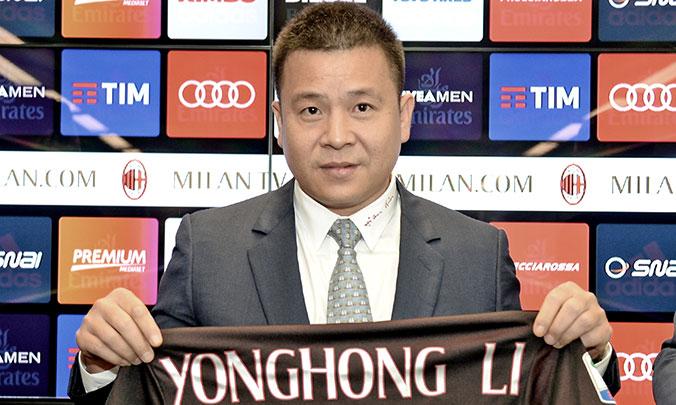 官方:李勇鸿出任AC米兰俱乐部新任主席