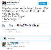 马努发推特暗示马刺本赛季或夺冠