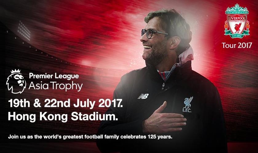 官方:利物浦将于7月19日和22日在香港热身