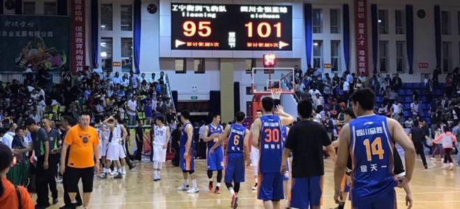 CBA精英对抗赛:四川队三战全胜排名第一
