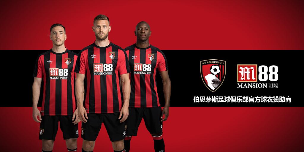 明陞M88宣布成为伯恩茅斯足球俱乐部官方球衣赞助商