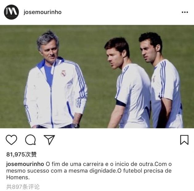 穆帅祝福阿韦洛亚:足球运动需要真正的男人