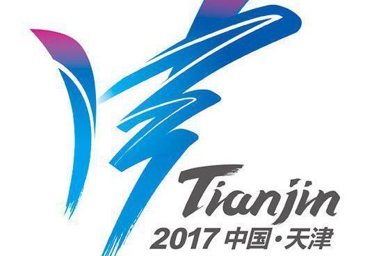 全运会U20男足决赛分组揭晓:上海、江苏同组