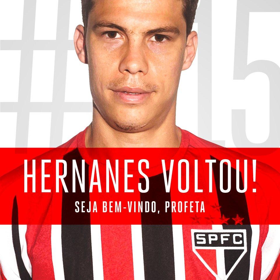 官方:巴西圣保罗签下华夏幸福中场埃尔南内斯