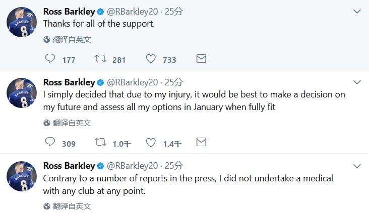 驳斥转会谣言,巴克利发声:我从未接受过体检