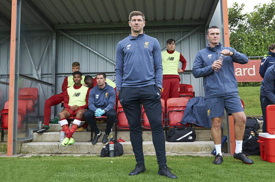 官方:杰拉德将率领利物浦U19征战青年欧冠联赛