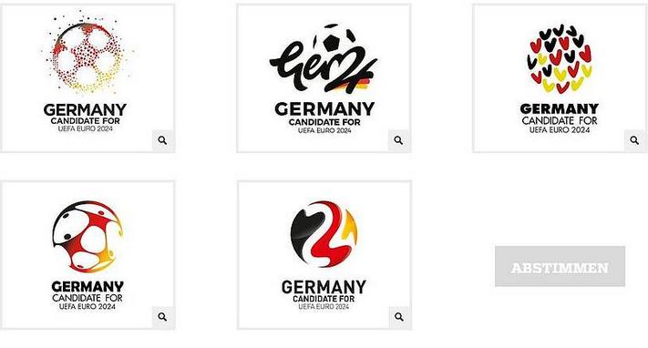 德国申办2024年欧洲杯标志将由球迷票选决定