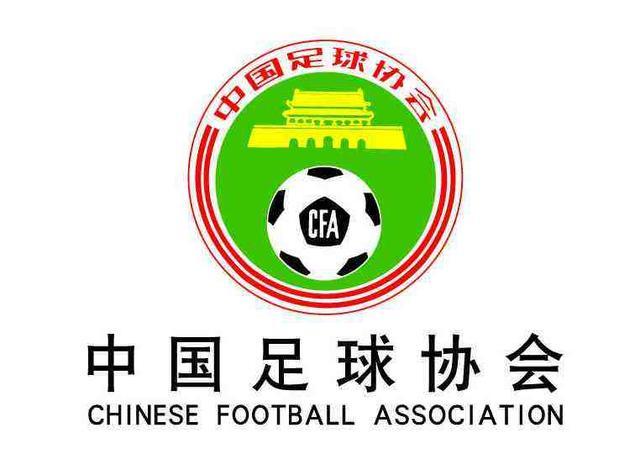 足协官方:下赛季中超将使用视频助理裁判