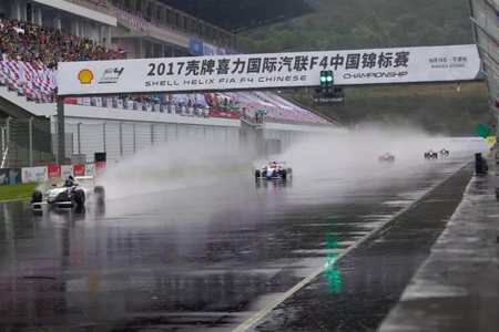 雨中探戈 ,这是属于宁波赛道的激情周末