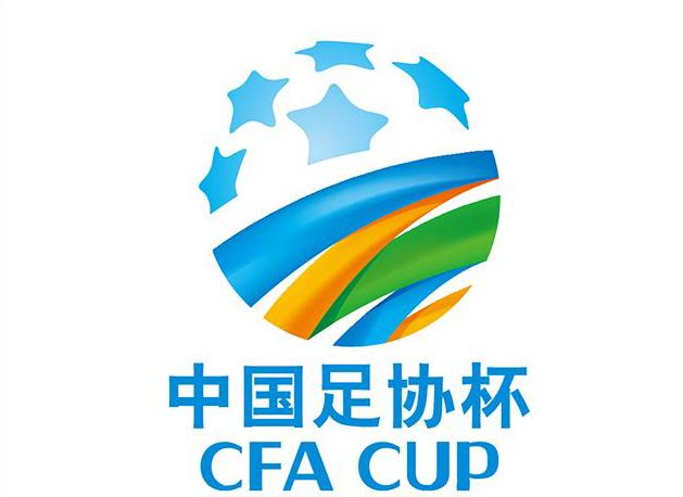 足协杯决赛时间:首回合定于11月18日或19日
