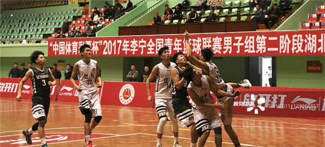青年联赛江苏肯帝亚队场均净胜44分获赛区头名